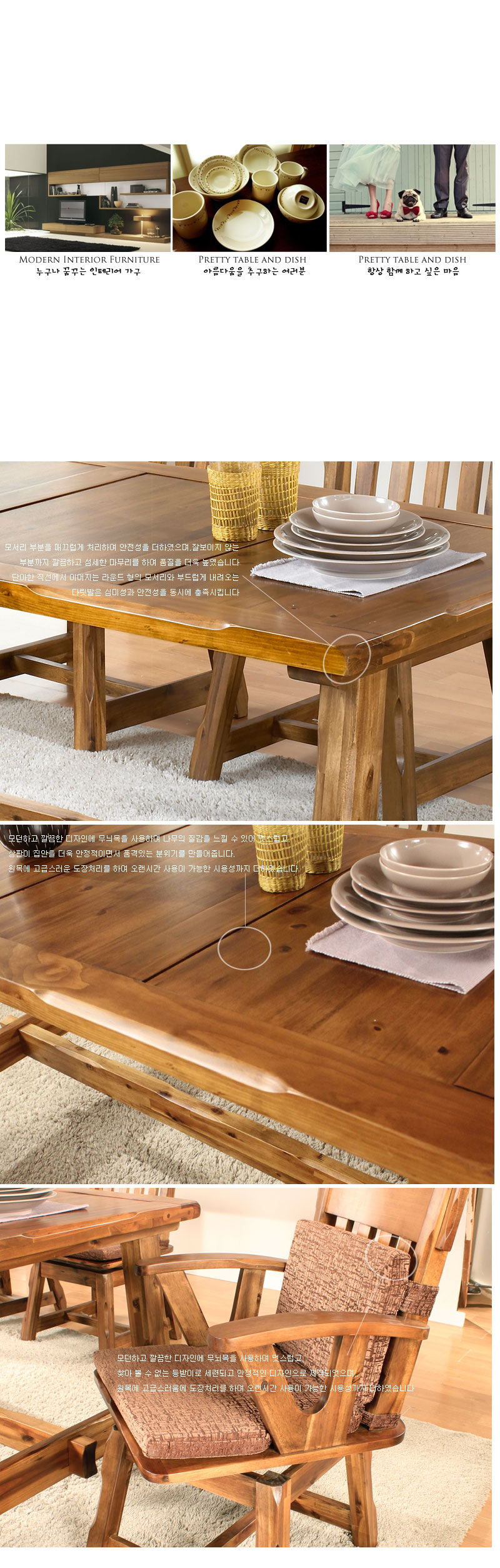 Two For One Table By Elda Bellone · Http://inliv.kr/2013/4table/wood/elda/